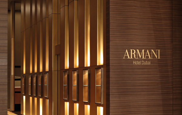 An inside look at armani hotel dubai hg2 for Burj khalifa room rates per night