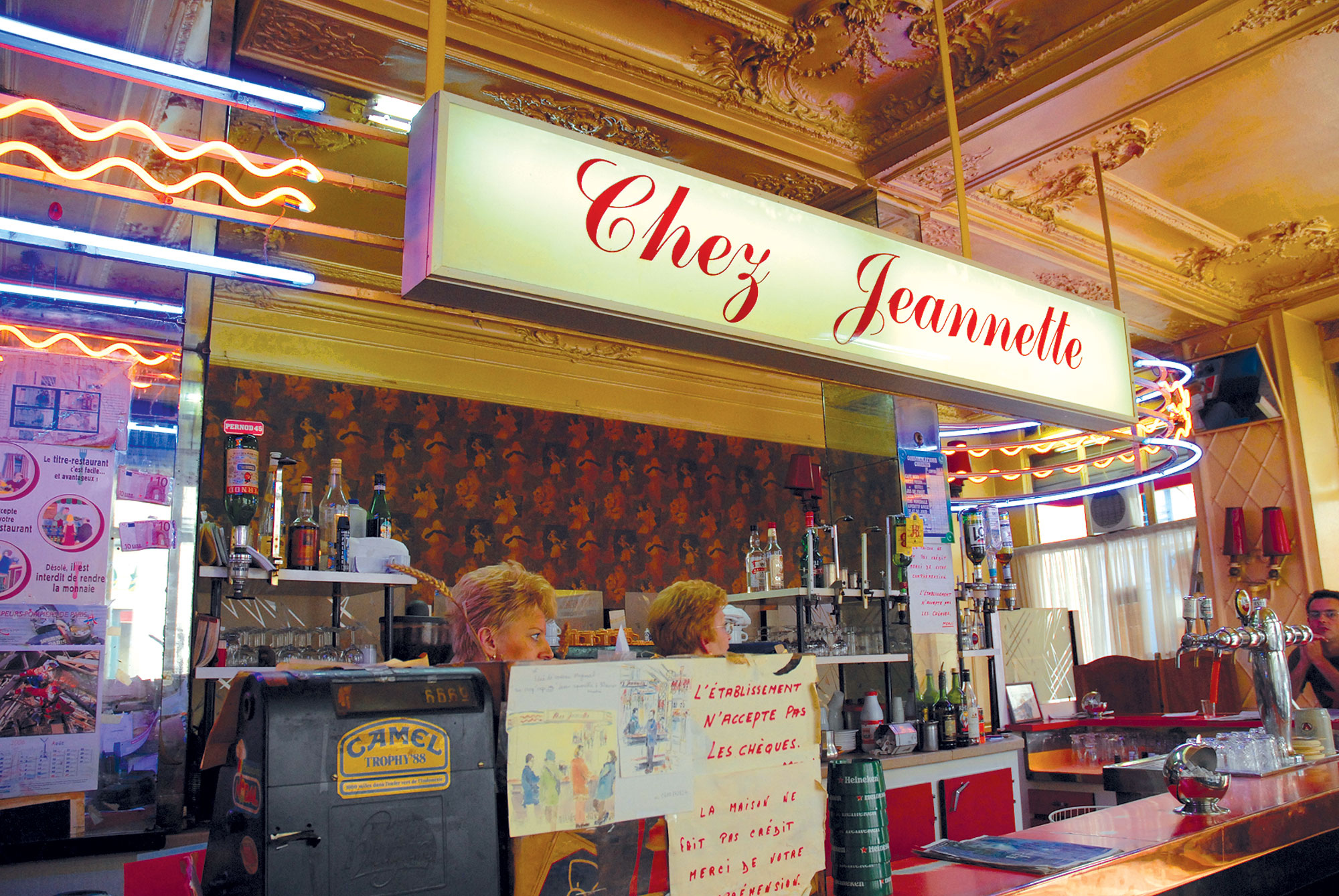 One Of The Best Bar Dining Restaurants In