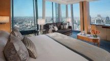 Shangri-La at the Shard: Europe's Highest Hotel