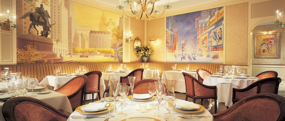 21 Club - restaurants in New York