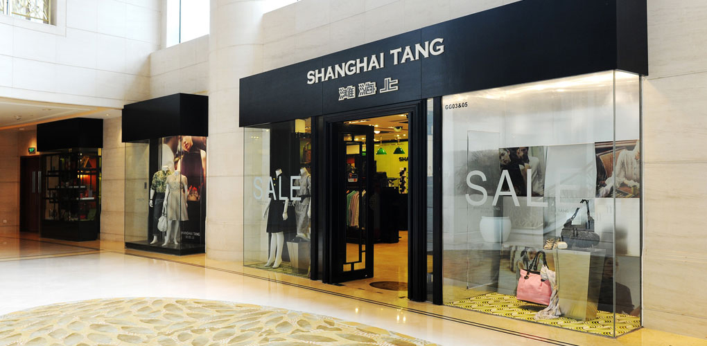 shanghai tang the first global chinese Elite traveler is the global luxury lifestyle guide to the best hotels, restaurants,   behind shanghai tang's expansion and positioning as the first chinese luxury.