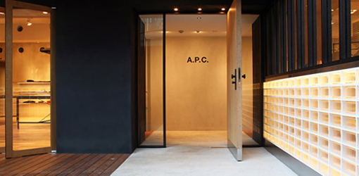 A P C One Of The Best Designer Shops In Sarugaku Cho