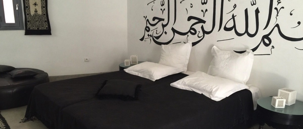 Riad Awa - A Guesthouse Hotel in Marrakech