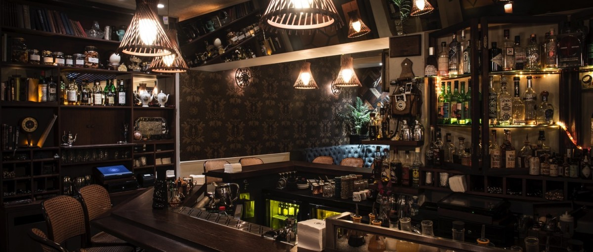 Imperial Craft Cocktail Bar | Hg2 Tel Aviv