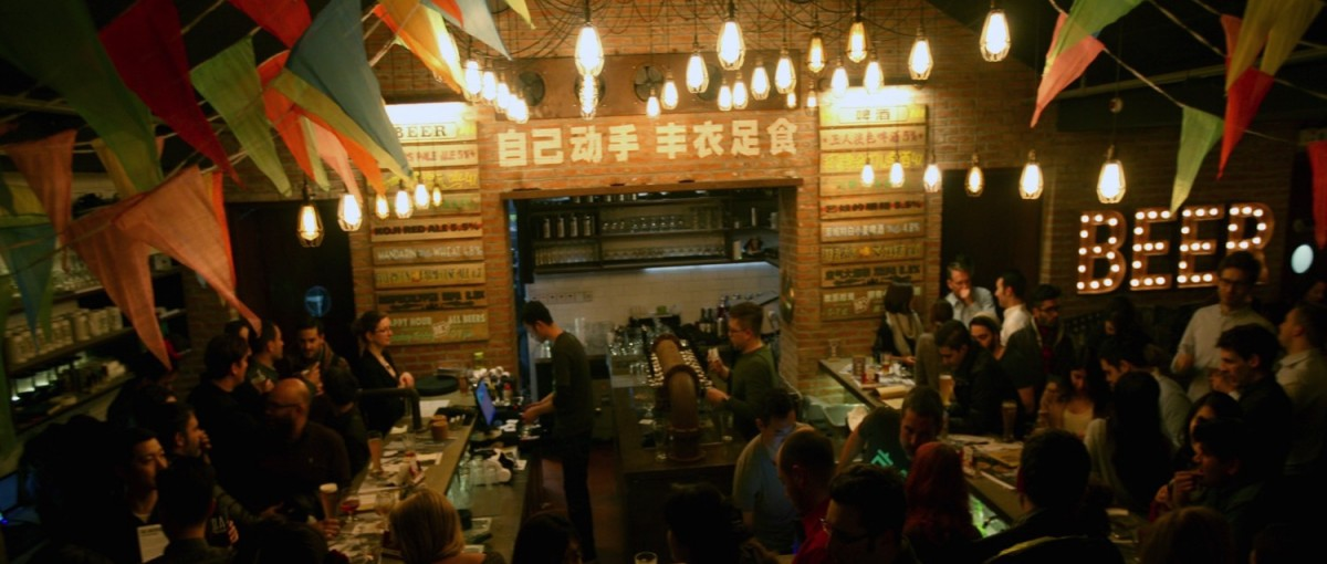 Jing-A Taproom | Hg2 Beijing
