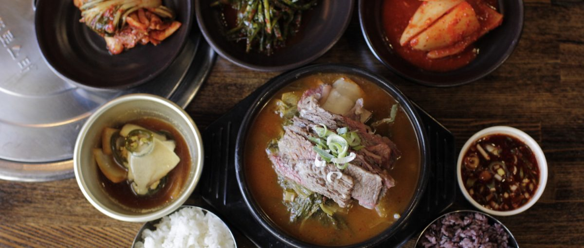 Sun Nong Dan - A Korean Restaurant in Koreatown | Hg2 Los Angeles
